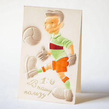 Vintage football player postcard for kids, retro greetings post card in Russian soccer player, postcard with satine, blank postcard embossed