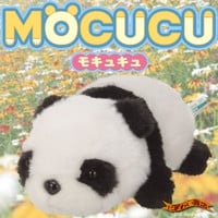 Strapya World : Mocucu Cute Mouth Movable Plush Doll Gadget (Panda)