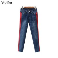 Vadim fashion side stripe denim jeans pockets fringe tassel ankle length pants European style ladies brand trousers KZ1150