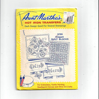 Aunt Martha's 3796 Hot Iron Transfers for Elegant Quilt Blocks & His/Hers Cross Stitch, Embroidery, Textile Painting, Arts, Craft, UNUSED