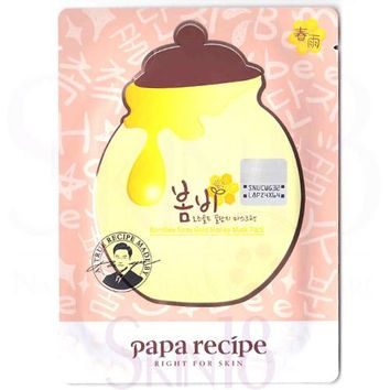 Paparecipe Bombee Rose Gold Honey Mask Pack