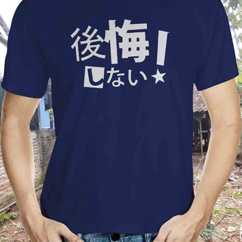 No Regrets! Japanese T-shirt - Koukai Shinai japanese phrase anime shirt kawaii otaku graphic tee