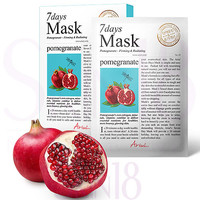 Ariul Seven Days Mask Pomegranate- Firming and Elasticity *exp.date 05/18*