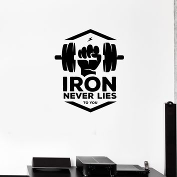 Wall Decal Iron Fitness Bodybuilding Motivation Training Vinyl Sticker Unique Gift (ed717)