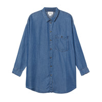 Dorothea tencel shirt | New Arrivals | Monki.com