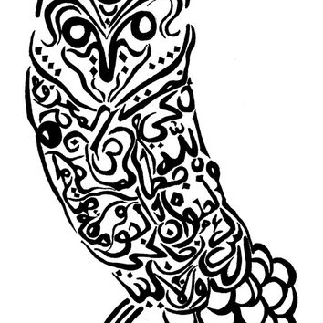 Owl Arabic Art Calligraphy Original Print