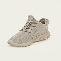 adidas Yeezy Boost by Kanye West | adidas Singapore