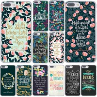 Bible Verse iPhone Case