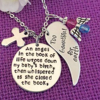 Miscarriage Necklace - Miscarriage Jewelry - Too Beautiful for Earth - Infant Loss - Sympathy Gift - Personalized - Memorial Necklac