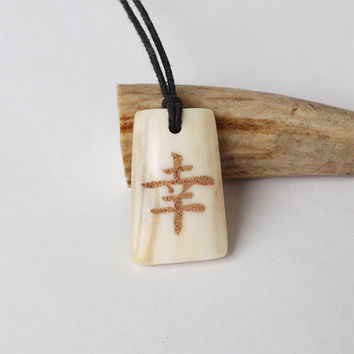 Japanese kanji symbol - Happiness Scrimshaw on Elk antler Necklace Pendant