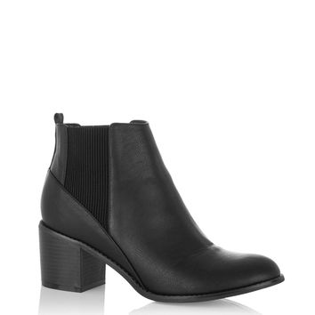 Oasis Frankie Casual Boots - House of Fraser