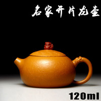 Authentic Teapot Yixing Purple Clay Tea Pot 120ml Zisha Teapots Bouns 3 Cups Ceramic Chinese Handmade Kung Fu Porcelain Kettle