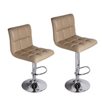 Furnistars Leatherette Faux Tufted Adjustable Bar Stools - Beige -  Set of two