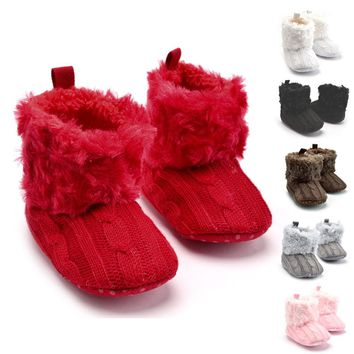 Newborn Baby Winter Snow Boots Infant Plush Winter Shoes Infant Crochet Knit Fleece Baby Shoes For Boys Girls