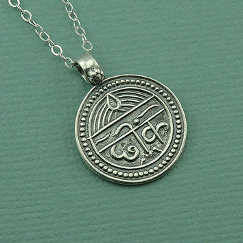 Good Health Sanskrit Necklace - sterling silver sanskrit pendant jewelry - yoga jewelry
