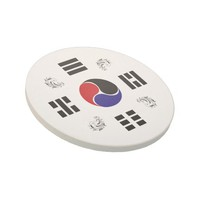 Taegeuk, Taiji, the Great Ultimate, the yin-yang T Sandstone Coaster