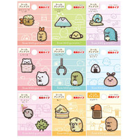 Sumikko Gurashi Mini Sticker Patches