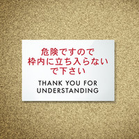 Funny Japanese Sign. Engrish Humor. Thank you for Understanding