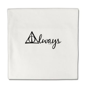"Always Magic Symbol Cursive Micro Fleece 14""x14"" Pillow Sham by TooLoud"