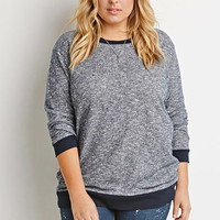 Heathered Rib Sweatshirt
