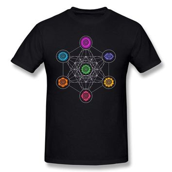 Sacred Geometry (Metatron's Cube) Men's T-Shirt