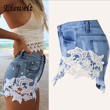 Casual Hole Lace Denim Patchwork Flower Tassel Ripped Pocket Jeans Short