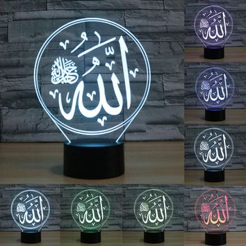 Customize Allah lights lamp 3D light Acrylic Colorful Islamic Muhammad USB LED Desk Lamp light Allah for believers IY803783