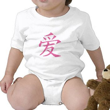 Japanese Chinese Love Symbol from Hearts Baby Bodysuits from Zazzle.com