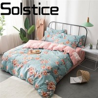 Solstice Home Skin-friendly plain aloe cotton Comfortable reactive dyeing Bed linen Quilt cover Pillow cover Bedding 3/4pcs