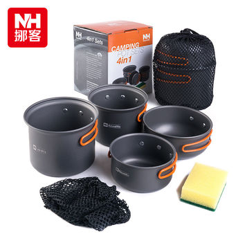 Naturehike New  2-3 Persons Outdoor Pot Sets Camping Cookware Portable Picnic Pot with Pan NH15T401-G