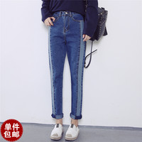 wide side stripe patchwork straight jeans women denim trousers capri high waist jean femme taille haute pantalon vaqueros mujer