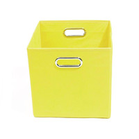 Sweets Solid Yellow Folding Storage Bin