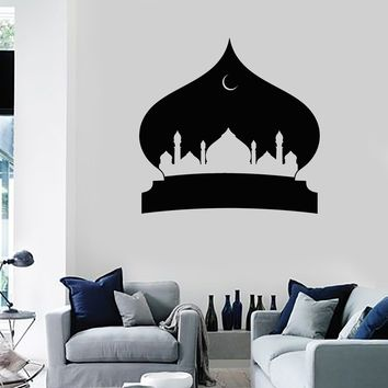 Vinyl Wall Decal Mosque Islam Crescent Muslim Minaret Arabic Art Decor Stickers Mural (ig5314)