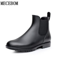 Mens rubber rain fashion chelsea hombre casual slip-on waterproof ankle boots