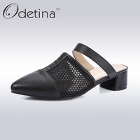 Odetina 2017 Brand New Summer Ladies Mules Shoes Pointed Toe Women Slingback Pumps Closed Toe Slip on Half Slippers Mid Heel