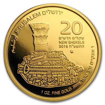 2018 Israel 1 oz Gold The Jerusalem Cardo BU