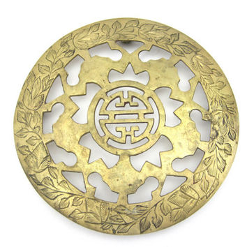 Vintage Chinese Brass Trivet - Plant Tray