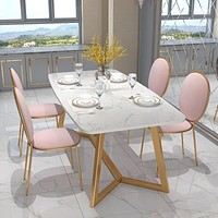 Stylish White Marble Top Dining Table in Gold With Gold Leg