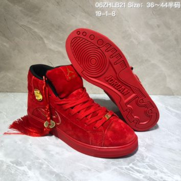 KUYOU N948 Nike Air Force 1 AF1 2019 New Year SKY High Skate Shoes Red