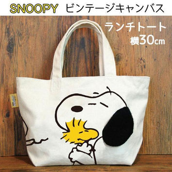 Peanuts Snoopy Vintage Character Hug Series Mini Tote Lunch Bag (Sigh)