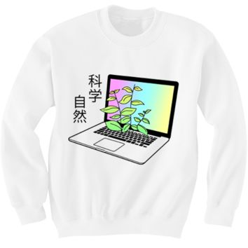 Digital Nature Sweater