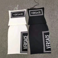 Versace  Strapless Vest Skirt Two-Piece