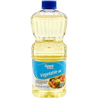 Great Value: Vegetable Oil, 48 Oz - Walmart.com