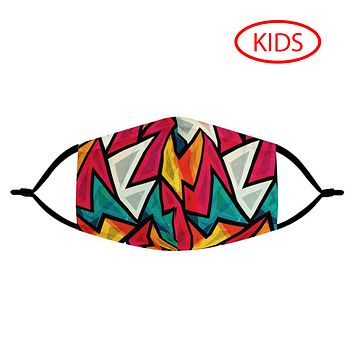 Ziggy - KIDS MASK WITH (4) PM 2.5 CARBON FILTERS