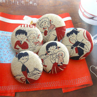Handmade Fabric Buttons - Large Beige Red Blue Retro Family Handmade Fabric Buttons 1.5 Inch 5's