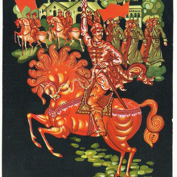 Vintage post card - Soviet postcard - Russian card - Horseman of Red Army - not used