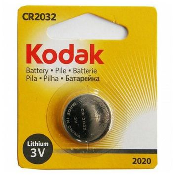 Lithium Button Cell Battery Kodak CR2032 3 V Silver