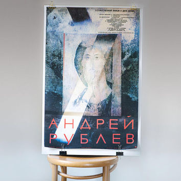 Authentic Andrei Tarkovsky's movie poster Andrei Rublev, Poster 1988 Russian icon painter, Collectible poster Tarkovsky, Gift movie lover