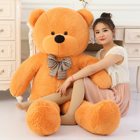 Giant teddy bear soft toy 180CM huge large big stuffed toys  plush life size kid children baby dolls lover toy valentine gift