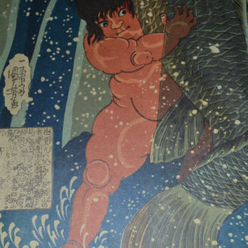 "Endo Period Woodblock  ""Kintaro, or Golden Boy"",  Oniwakamaru and the Giant Carp Fight Underwater"